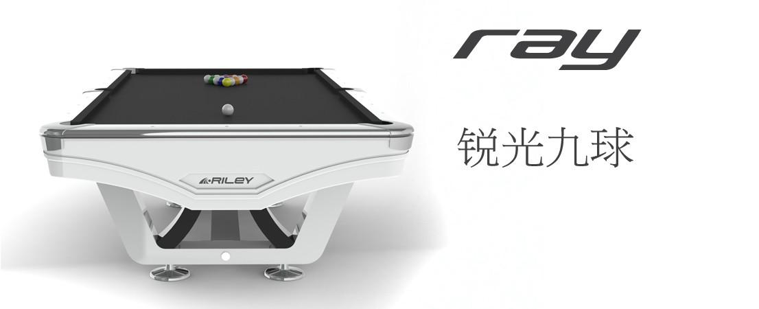 RAY-9WP/9WR