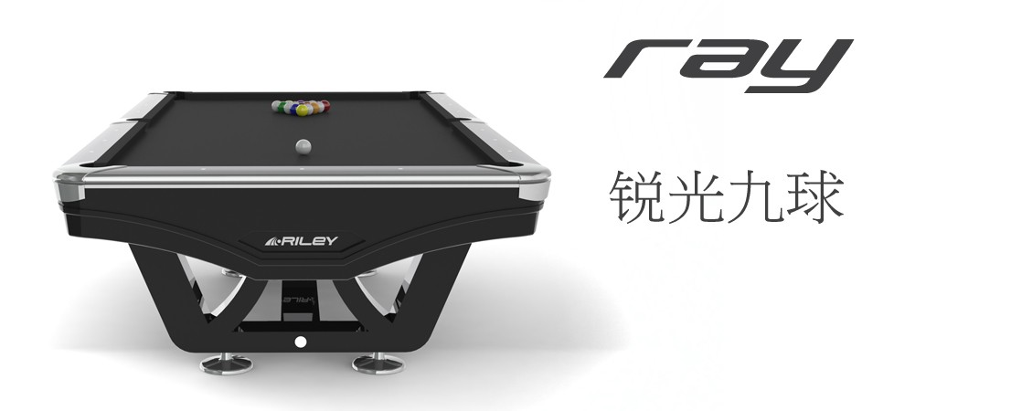 RAY-9BP/9BR